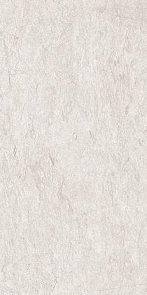 Image for Fabulous Sumptuous Light Grey 298mm x 598mm Floor Tile 6 Per Pack - BCT26624
