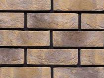 Image for Ibstock  Ivanhoe Cream Brick 65mm 430pk