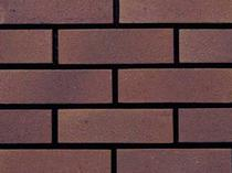 Image for Ibstock  Tradesman Heather Brick 65mm 400pk
