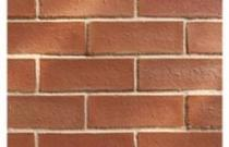 Image for Wienerberger Selected Common Bricks 73mm 73mm 340 Pack