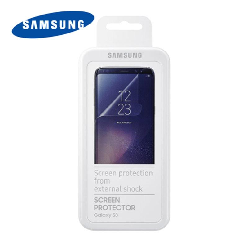 Samsung Galaxy S8 Screen Protector - Twin Pack