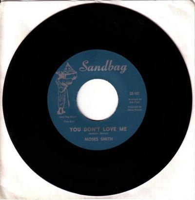 You Don't Love Me/  Aka Epitome Of Sound @ 48 Rpm