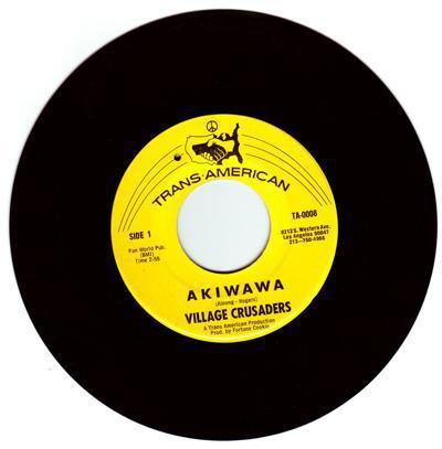 Akiwawa/ Hashishi