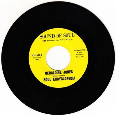 Soul Encyclopedia/ Same: Instrumental