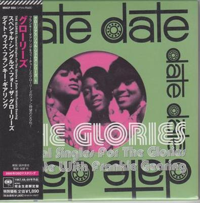 Image for A Date With Frankie Gearing/ 17 Track Selection From Japan