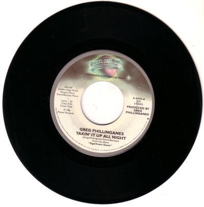 Takin' It Up All Night/ Same: 4.25 Mono Version