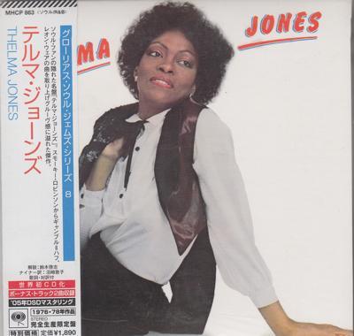 Thelma Jones/ 12 Track Cd