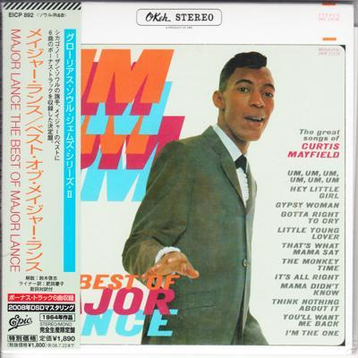 The Best Of/ 12 Track Japanese Cd