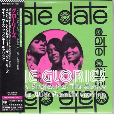 A Date With Frankie Geering/ 17 Track Japanse Cd