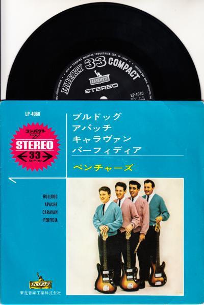 Bulldog/ 1965 4 Track Japan Ep With Cvr