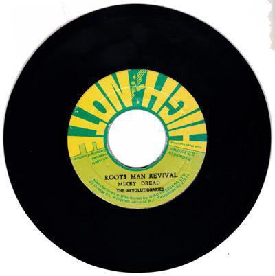 Roots Man Revival/ Roots Man Dub