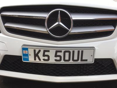 K5 5OUL - Personal Number Plate - K5 5OUL