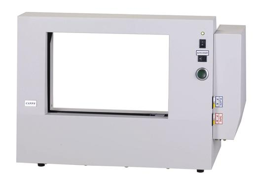 Image for Pacplus® Banding Machine