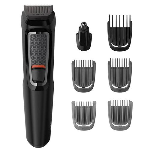 philips series 3000 7 in 1 grooming kit for face beard free delivery mymemory. Black Bedroom Furniture Sets. Home Design Ideas