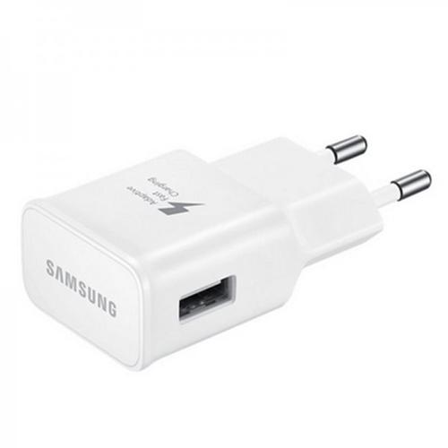 Samsung Galaxy 2A EU Travel Charger + Micro USB Cable - White