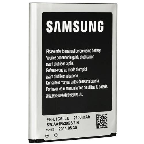 Samsung Galaxy S3 Battery 2100mAh