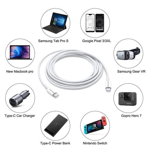 oneo Endurance USB-C to USB-C Data Charging Cable - 2M
