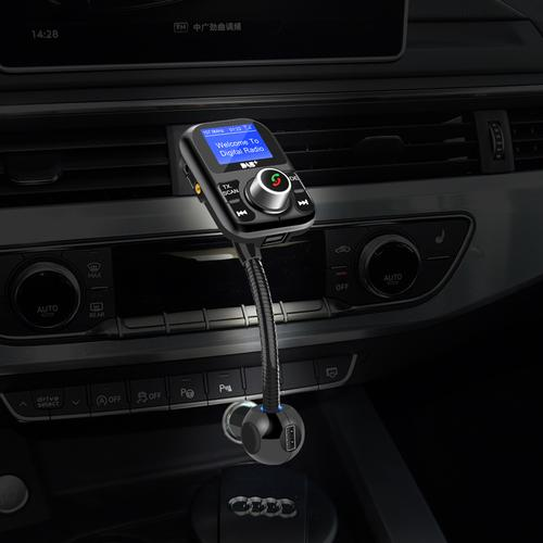 Universal in Car Wireless Bluetooth DAB / DAB+ Radio Receiver Tuner and FM Transmitter