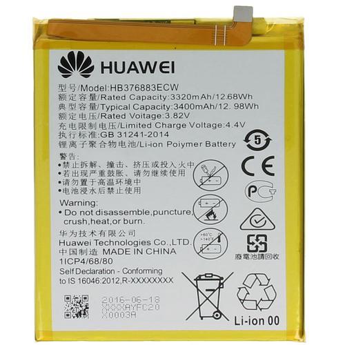 Huawei P9+ Battery 3400mAh - FFP