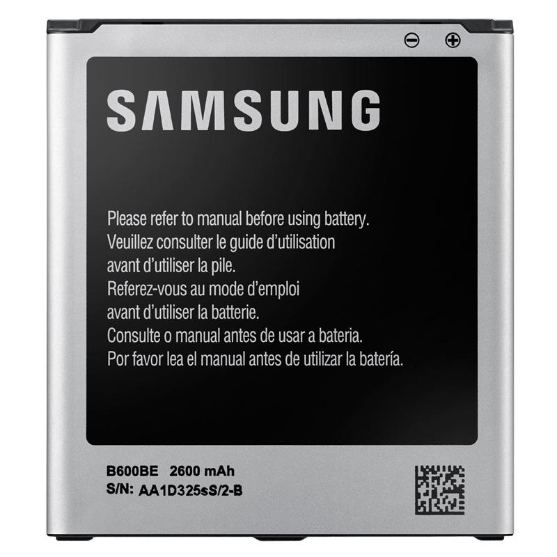 Samsung Galaxy S4 Battery 2600mAh