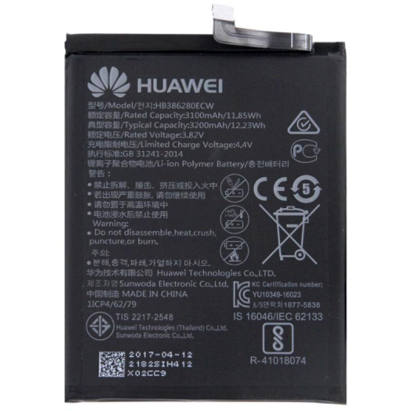 Huawei P10 Lite Battery 3200mAh - FFP