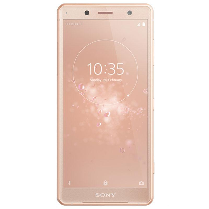 Sony Xperia XZ2 Compact Memory Cards and Accessories | MyMemory