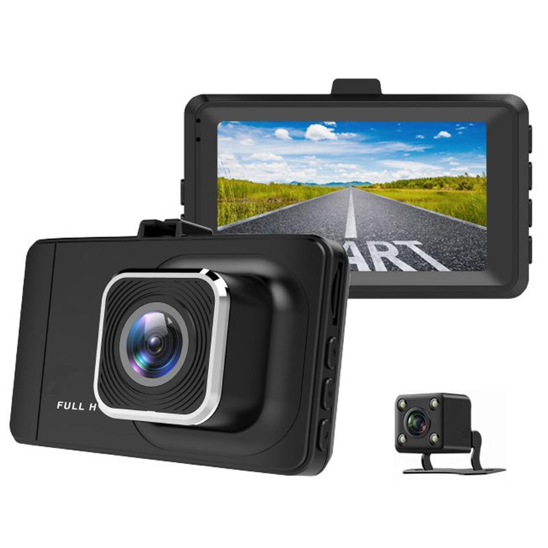 WDR 1080p Car Dash Cam Dual Lens + Rear Camera - Black