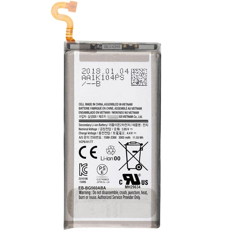 Samsung Galaxy S9 Battery 3000mAh - FFP