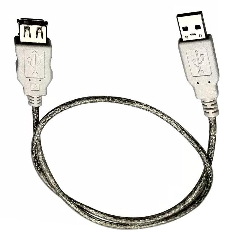 High-Speed USB Extension Cable - 0.6M