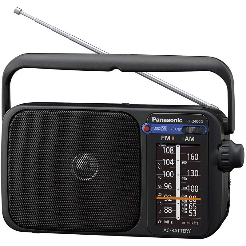 Panasonic Portable Radio (2400DEB-K)