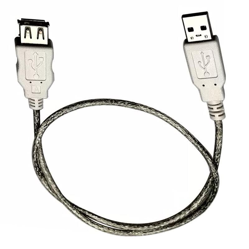 MyMemory 600mm High-Speed USB 2.0 Verlängerungskabel