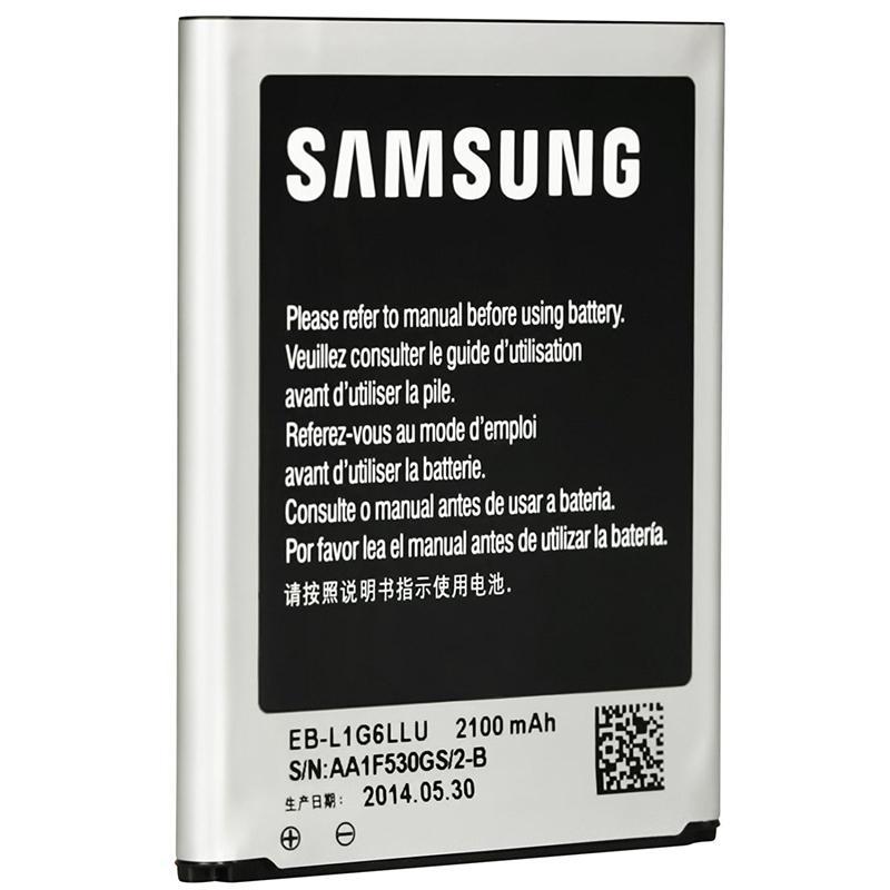 Samsung Galaxy S3 Batterie 2100mAh